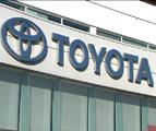 Toyota Belgique quitte le parc de l'Alliance