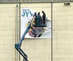 testCourt-St-Etienne : Bilan de la 8ème édition du Jyva'Zik