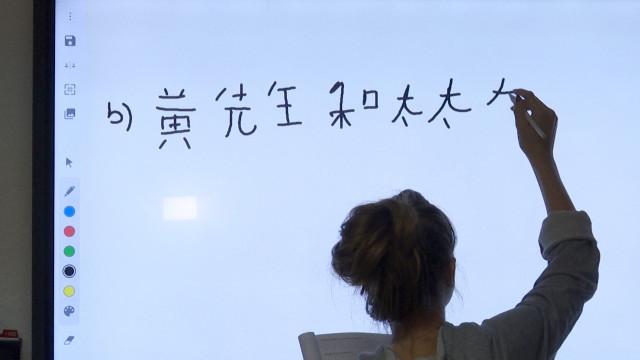 Le mandarin comme deuxième langue moderne dans une école à Ottignies-Louvain-la-Neuve